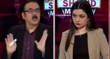 Live with Dr. Shahid Masood (Region on The Edge of New Wars) - 17th July 2020