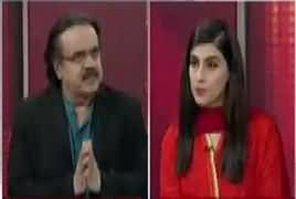 Live With Dr Shahid Masood (Rehman Malik JIT Mein Paish) – 23rd June 2017