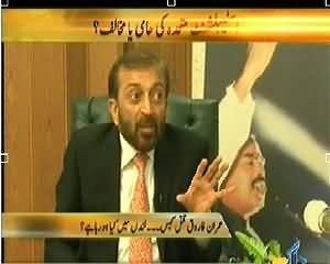 Live With Dr. Shahid Masood REPEAT (Farooq Sattar Exclusive Interview) - 20th March 2014