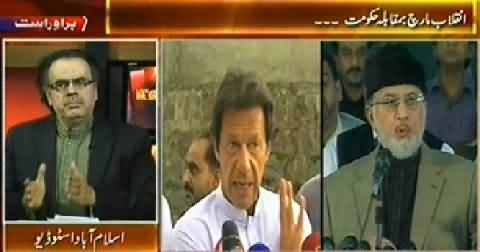Live With Dr. Shahid Masood (Revolution Vs Govt Vs Azadi March) - 24th July 2014
