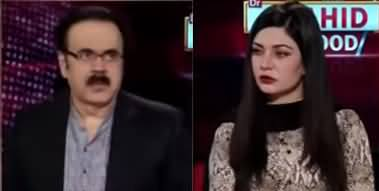 Live with Dr. Shahid Masood (Riasat Aur Awam Ka Kara Imtihan) - 10th May 2020
