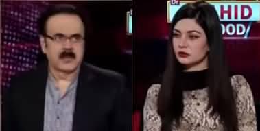 Live with Dr. Shahid Masood (Riasat Aur Awam Ka Kara Imtihan) - 10th May 2020