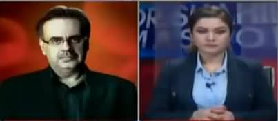 Live With Dr. Shahid Masood (Riasat Aur Siasat) - 8th March 2019