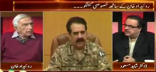 Live With Dr. Shahid Masood (Roedad Khan Exclusive Interview) – 1st December 2015