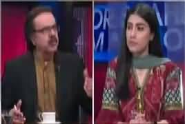 Live With Dr Shahid Masood (Rok Sako Tu Rook Lo) – 7th August 2017