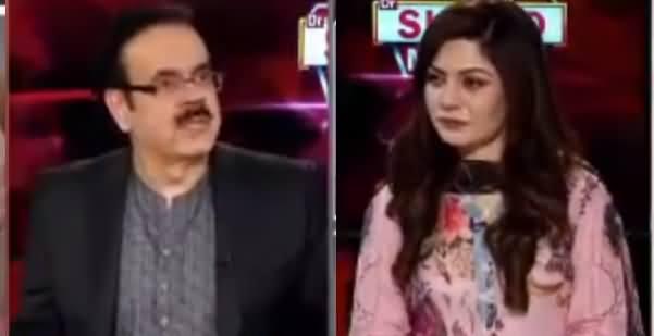 Live with Dr. Shahid Masood (Rook Saku Tu Rook Lo) - 4th July 2019
