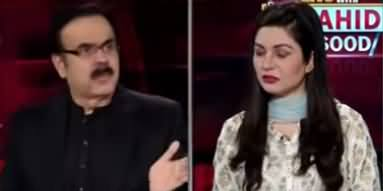 Live with Dr. Shahid Masood (Round Two of Corona) - 16th May 2020
