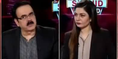 Live with Dr. Shahid Masood (Rumours & Whispers) - 22nd November 2019