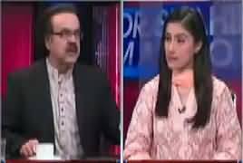 Live With Dr Shahid Masood (Sab Ki JIT Honi Chahiye) – 28th August 2017