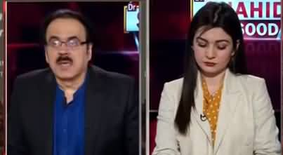 Live with Dr. Shahid Masood (Saf Bandi) - 18th February 2021