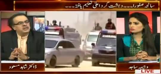 Live With Dr. Shahid Masood (Safoora Incident Terrorists Are Highly Qualified) – 21st May 2015