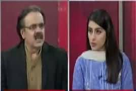 Live With Dr Shahid Masood (Sakht Ehtasab Ki Zarorat) – 20th June 2017