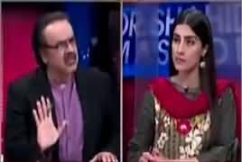Live With Dr Shahid Masood (Sakht Tareen Ehtasab Ka Aghaz) – 23rd October 2017