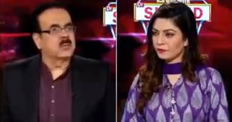 Live With Dr. Shahid Masood (Saudi Iran Yemen Issue) - 30th September 2019