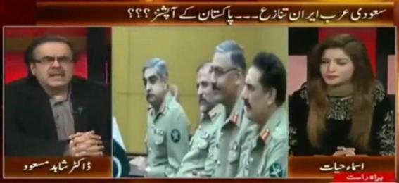 Live With Dr. Shahid Masood (Saudia Vs Iran, Options Left For Pakistan?) – 10th January 2016