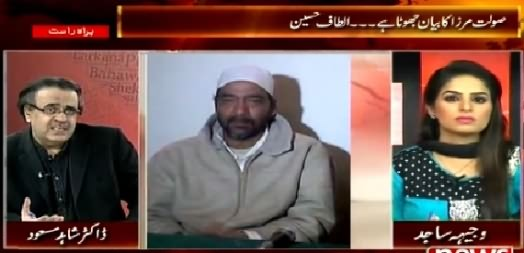 Live With Dr. Shahid Masood (Saulat Mirza Shocking Revelations About MQM & Altaf Hussain) – 19th March 2015