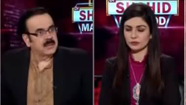 Live with Dr. Shahid Masood (Sawal Hi Sawal) - 12th September 2020