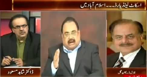 Live With Dr. Shahid Masood (Scotland Yard Team in Islamabad) – 27th June 2015
