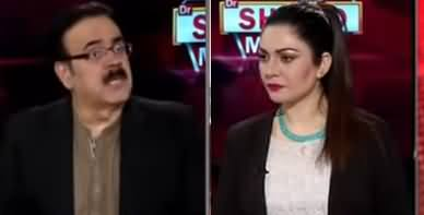 Live with Dr. Shahid Masood (Season of Bails & Imran Khan) - 25th February 2020