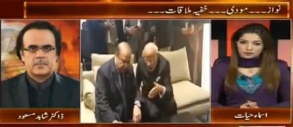 Live With Dr. Shahid Masood (Secret Meeting of Nawaz Sharif & Modi) - 2nd December 2015