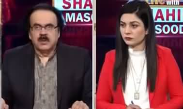 Live with Dr. Shahid Masood (Security...) - 23rd June 2021