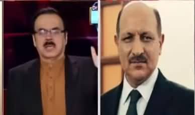 Live with Dr. Shahid Masood (Senate Election) - 16th February 2021