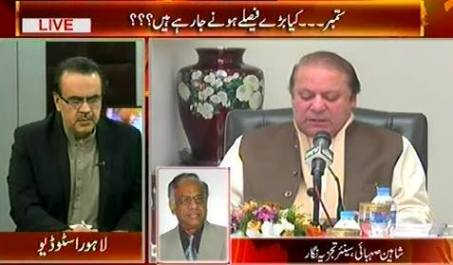 Live With Dr. Shahid Masood (September: Bare Faisle Hone Waale Hain) – 6th September 2015
