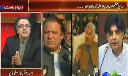 Live with Dr. Shahid Masood (Serious Clash Between Ch. Nisar and PM Nawaz Sharif) - 13th June 2014