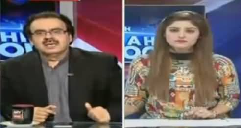 Live With Dr Shahid Masood (Seven Questions of Opposition) – 11th May 2016