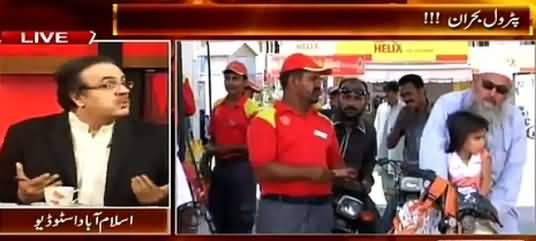 Live With Dr. Shahid Masood (Severe Shortage of Petrol, Who Is Responsible) - 17th January 2015
