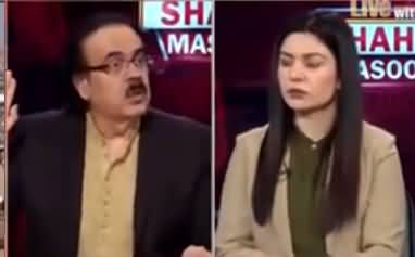 Live with Dr. Shahid Masood (Severe Uncertainty) - 27th August 2021