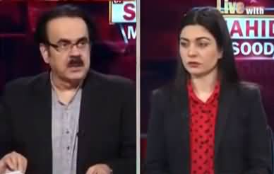 Live with Dr. Shahid Masood (Shadeed Afra-Tafree) - 27th April 2021