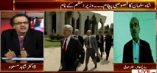 Live With Dr. Shahid Masood (Shah Salman's Special Message to PM Nawaz Sharif) – 12th April 2015