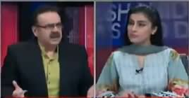 Live With Dr Shahid Masood (Shahbaz Sharif Missing in Protest) – 8th August 2018