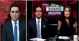 Live With Dr Shahid Masood (Shahid Khaqan Abbasi Arrested) – 18th July 2019