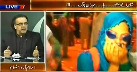 Live with Dr. Shahid Masood (Shahrah e Dastoor Maidan e Jang) - 11PM To 12AM - 30th August 2014
