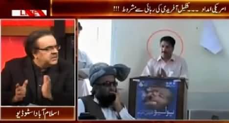 Live With Dr. Shahid Masood (Shakil Afridi Ko Riha Karo, Imdad Le Lo) – 26th February 2015