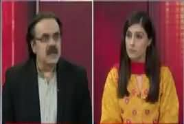 Live With Dr Shahid Masood (Sharif Family in Trouble) – 16th June 2017