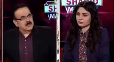 Live with Dr. Shahid Masood (Sharp Swords) - 5th September 2020