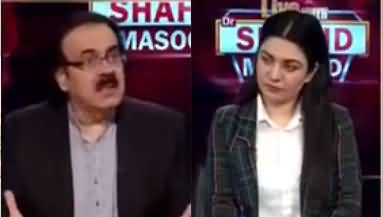 Live with Dr. Shahid Masood (Shattering System) - 1st September 2021
