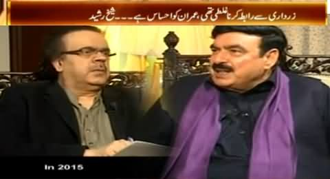 Live With Dr. Shahid Masood (Sheikh Rasheed Ahmad Exclusive Interview) – 6th March 2015