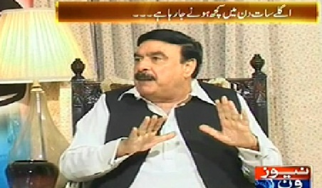 Live With Dr. Shahid Masood (Sheikh Rasheed Ahmad Special Interview) - 5th August 2014