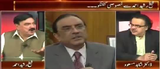 Live With Dr. Shahid Masood (Sheikh Rasheed Exclusive Interview) – 1st July 2015