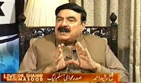 Live With Dr. Shahid Masood (Sheikh Rasheed Ahmad Exclusive Interview) - 2nd November 2014