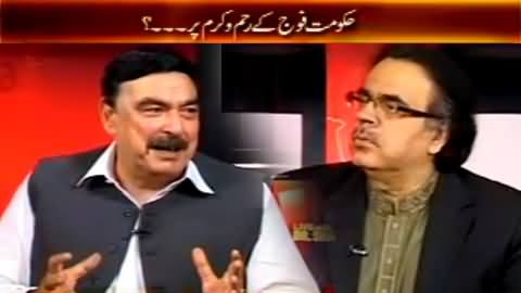 Live with Dr. Shahid (Sheikh Rasheed Facing Tough Questions of Dr. Shahid Masood) - 16th June 2014