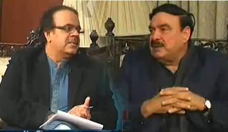 Live With Dr. Shahid Masood (Sheikh Rasheed Special Interview) - 4th January 2015