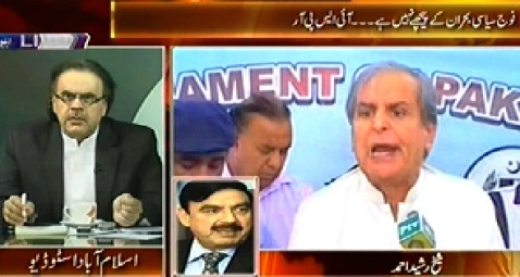 Live With Dr. Shahid Masood (Sheikh Rasheed Reply to Javed Hashmi) 11PM To 12AM – 1st September 2014