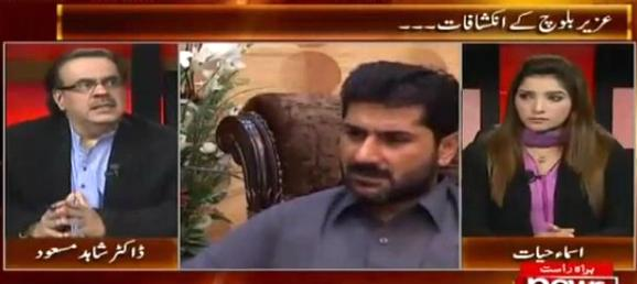Live With Dr. Shahid Masood (Shocking Revelations of Uzair Baloch) – 18th December 2015