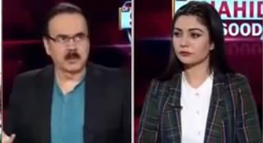 Live with Dr. Shahid Masood (Shoor Sharaba) - 11th February 2021