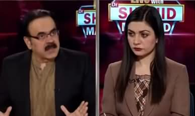 Live with Dr. Shahid Masood (Siasat Aur Riasat) - 29th November 2020